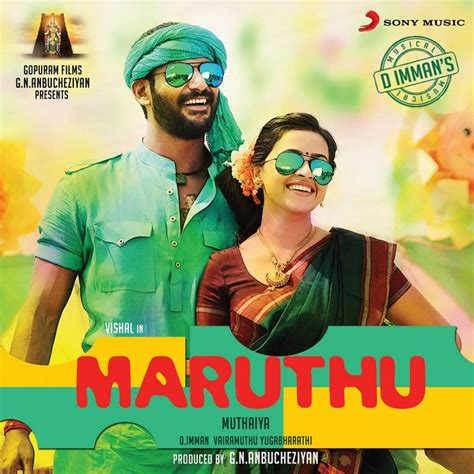 download mp3 back to you 320kbps download maruthu 2016 tamil songs mp3 320kbps hunter