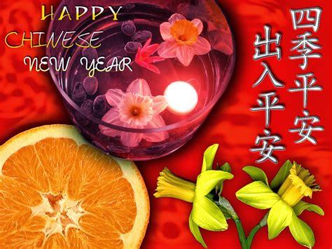 new year greetings in mandarin 2015 happy new year 2015 pics hd wallpaper 13142