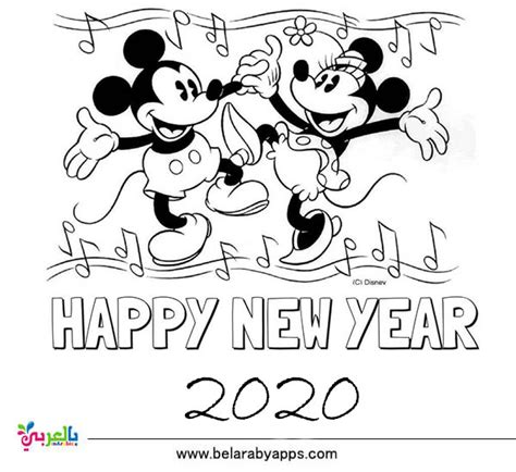 top   year  coloring pages  printable belarabyapps