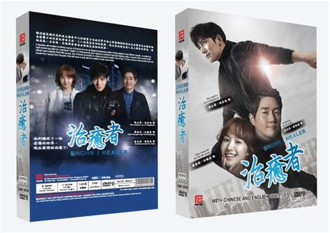 Kaset Dvd Healer Drama Korea Kdrama Drakor healer poh international delivery for high definition dvd