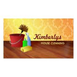housekeeper business cards 1 000 housekeeper business cards and housekeeper business card templates zazzle