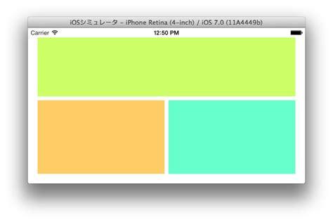 xcode class layout ios 7 xcode 5 で始める auto layout 入門 5 実践編 developers io