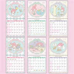 Kids Game Rugs My Melody Wall Calendar M Medium Size 2015 Sanrio Japan