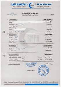 blood test report sample expats in saudi arabia how to get driving license in the hering clinic blood testing sample report