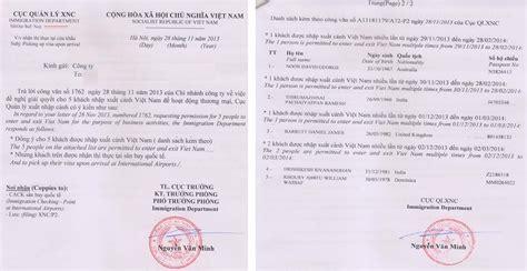 Australian Embassy Letter Visa For Australia Visa To For Australia Visa