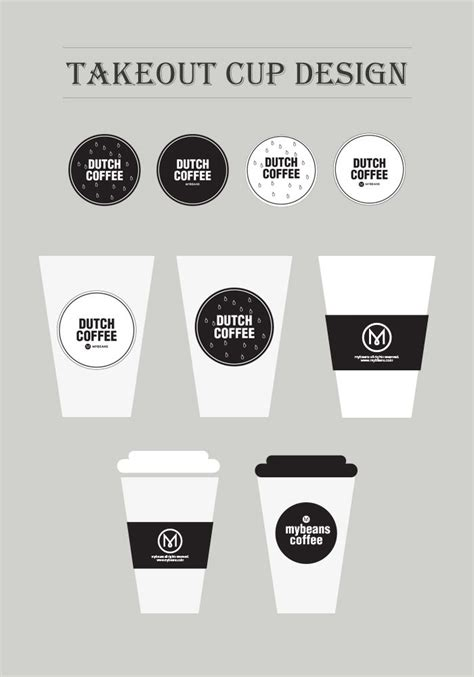 cup design coffee takeout cup design package design mybeans before