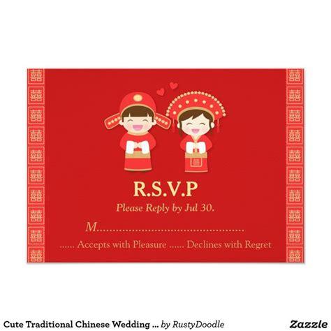 template undangan mandarin cute traditional chinese wedding couple rsvp card