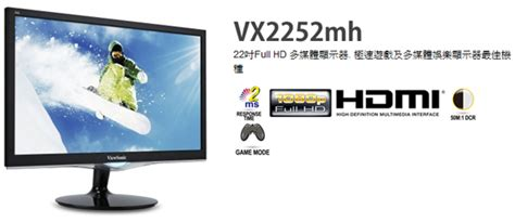 Viewsonic 22 Vx2252mh 商品已下架