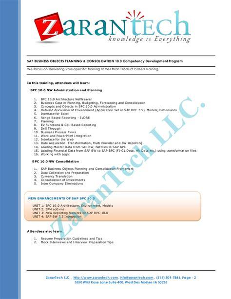 sap tutorial free download pdf bpc sap training pdf free download