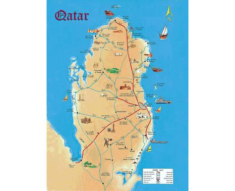 political map of qatar maps of qatar detailed map of qatar in tourist
