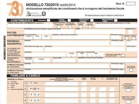 modello richiesta cassetto fiscale agenzia delle entrate richiesta pin 2015