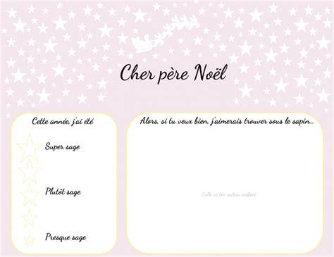 noel toutes decos pour noel page 14