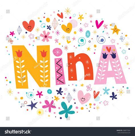 decorative design types nina girls name decorative lettering type stock vector