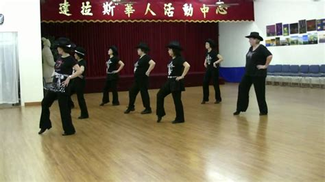 louisiana swing line dance tap room boogie dance teach youtube