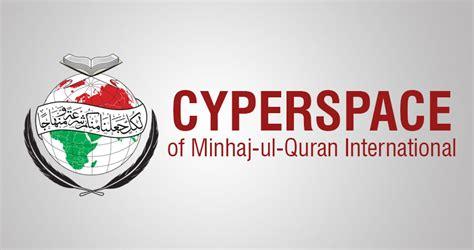 www minhaj org web sites of minhaj ul quran international minhaj
