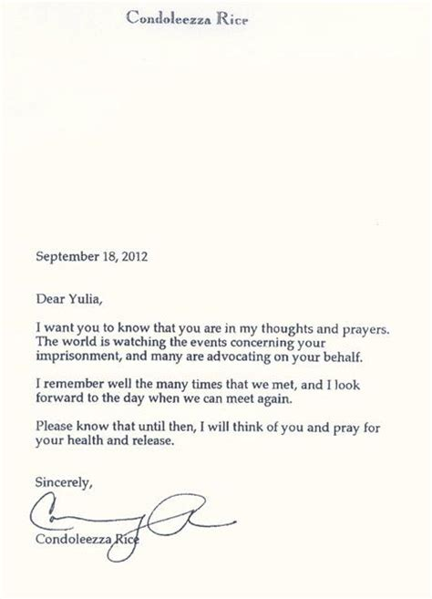 Support Letter Court Sle Condoleezza Rice Wrote A Letter In Support Of Tymoshenko Dear Yulia You Are In My Thoughts And
