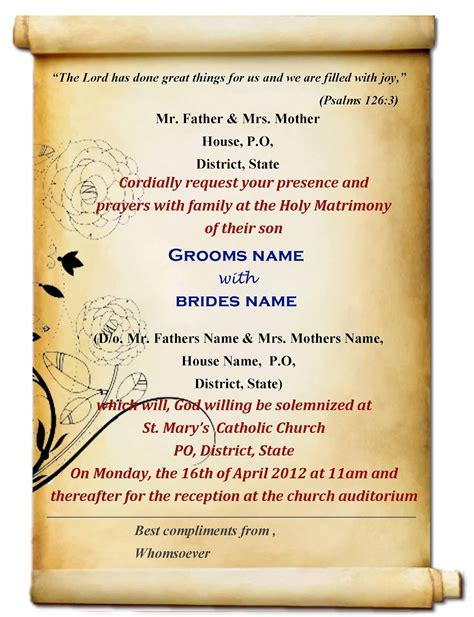 Wedding invitation cards wordings in nigeria birkozasfo wedding invitation cards designs in kerala wedding dress stopboris Choice Image