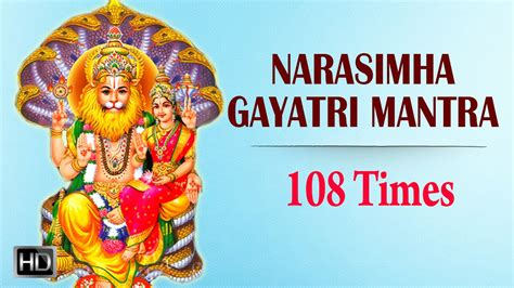 narasimha gayatri mantra 108 times chanting with lyrics