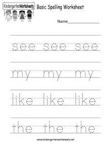 basic english grammar worksheets abitlikethis