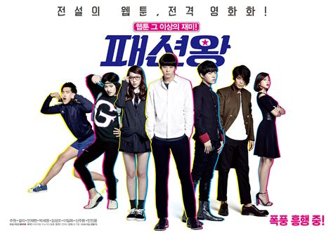 film thailand terbaru 2014 subtitle indonesia download film fashion king 2014 terbaru drakorindonesia
