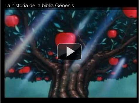 historias de la biblia historia de ruth en la biblia k k club 2017