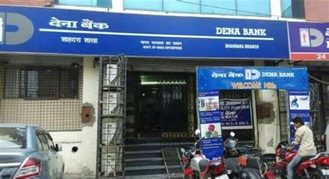 lowest housing loan lowest home loan interest rates offered by dena bank square capital