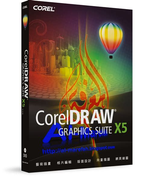 corel draw x5 portable free download full version with keygen download corel draw graphics suite x5 portable free