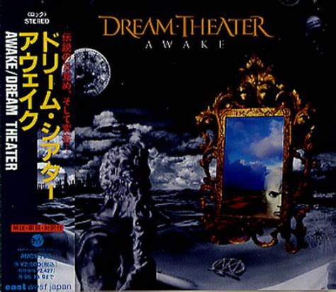 Theater Awake theater awake japanese cd album cdlp 347974