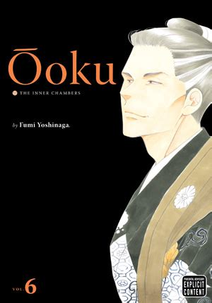 ã oku the inner chambers vol 13 books viz read a free preview of 212 oku the inner chambers vol 6