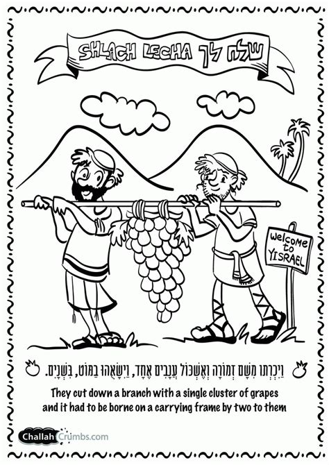 shabbat coloring pages coloring home