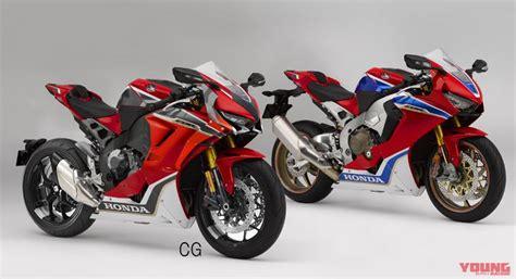 Honda V4 Superbike 2020 by Honda Rvf 1000 R V4 E Cbr 1000 Rr Sc 92 Nuove
