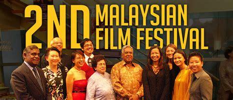 malaysia film festival moviexclusive com 2nd malaysian film festival