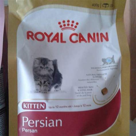 Makanan Kucing Royal Canin Kitten dinomarket pasardino makanan kucing royal canin