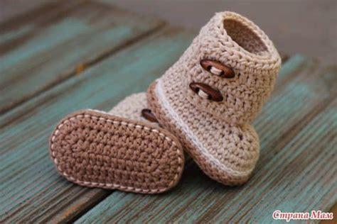 crochet 2017 para bebes patron botines tejidos a crochet para bebe