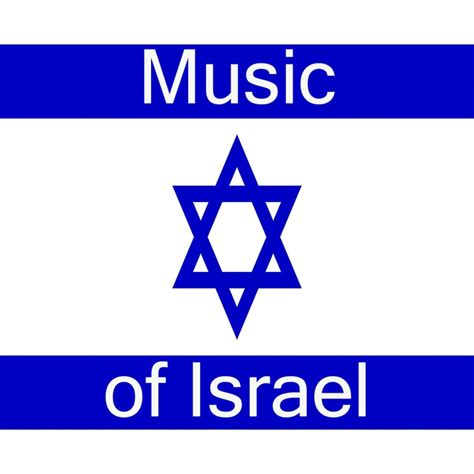 israeli house music israel house a song by zemirot dj on spotify