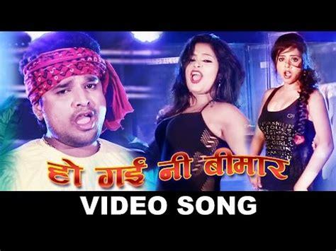 hd dard dil ke ritesh pandey bhojpuri hd ह ज ई बव ल ritesh pandey bhojpuri songs new 20