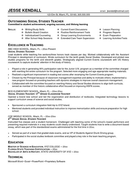 sample resume for teachers freshers beautiful fair primary school