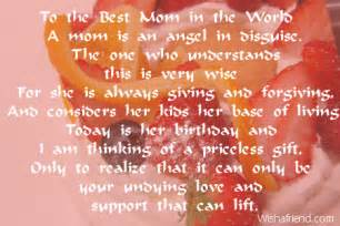 To the best mom in the world
