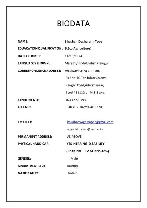 marriage resume format for free the 25 best marriage biodata format ideas on marriage biodata biodata format and