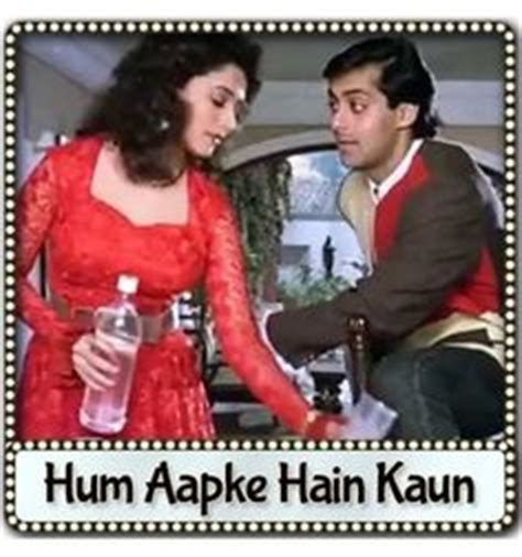 hum apke hai kaun mp3 celebrating 20 years of hum aapke hain koun salman khan and sooraj barjatya then and now do