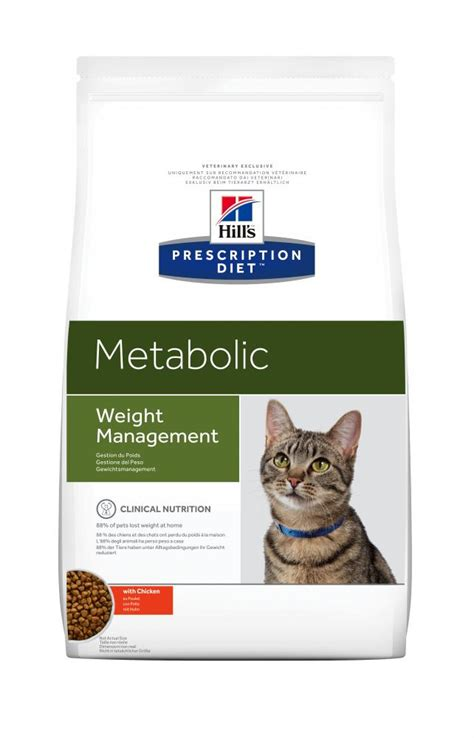 weight management cat food reviews hill s prescription diet metabolic weight management cat