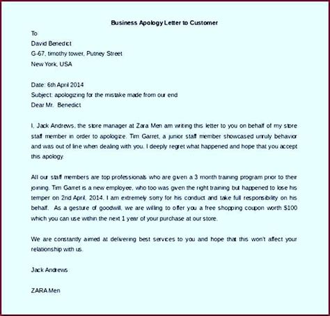 Business Apology Letter Customer Template business apology letter to customer exle word doc