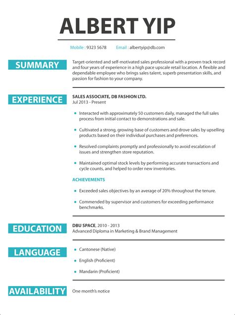profile summary for retail resume 28 images retail description retail manager resume