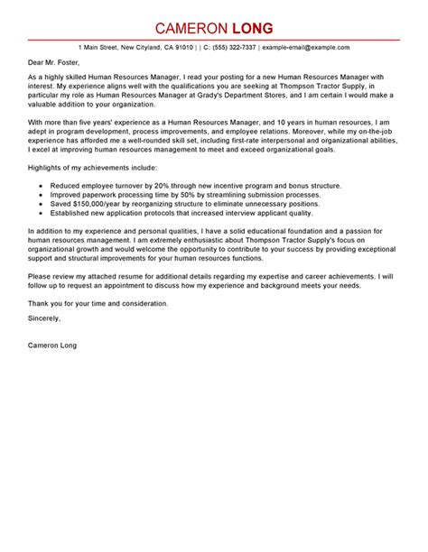 cover letter to human resources best human resources manager cover letter exles