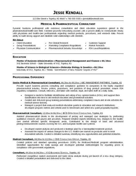 microsoft office word resume templates 2015 resume template word microsoft images certificate design