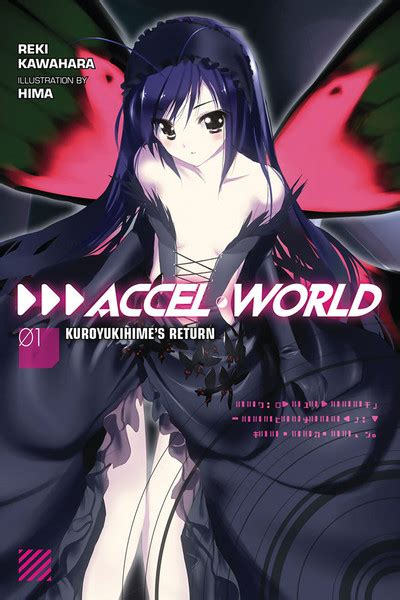 accel world vol 12 light novel the crest books accel world novel volume 1