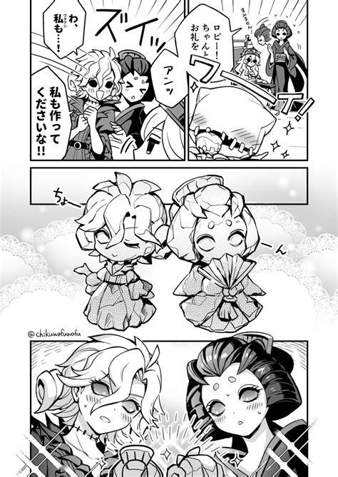 「彫刻師だよ!ガラテアちゃん!!① #IdentityV #第五人格イラスト 」|chikuwafの漫画 | 第五