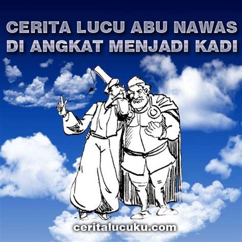 cerita lucu situs humor dewasa sms lucu sms cinta foto gambar lucu sms cinta kata mutiara lirik lagu barat indonesia sms