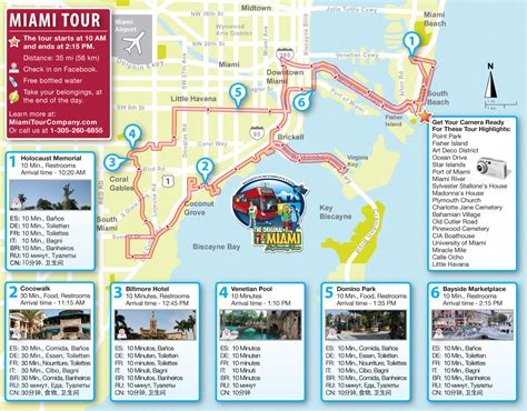 tour map miami tour map miami 411 travel store