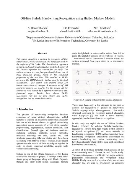 business letter format in tamil sle formal letter in sinhala best image wallpaper